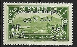 SYRIE N°168 N* - Syrie (1919-1945)