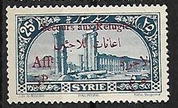 SYRIE N°178 N* - Nuevos