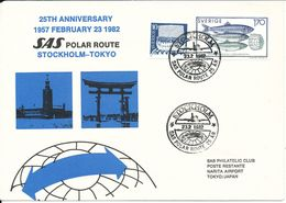 Sweden SAS Flight Cover Stockholm -Tokyo POLARROUTE 25 Years Anniversary 23-2-1982 - Polar Flights