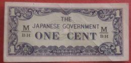 Japanese Occupation: 1 / One Cent ND (WPM M1B) - Malaysia