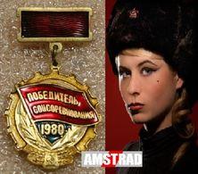 URSS CCCP 1980 MEDAGLIA MILITARE RUSSA DELL'ESERCITO SOVIETICO RUSSIA MARINA MILITARY RUSSIAN MEDAL BOUCLE MILITAIRE KGB - Rusland