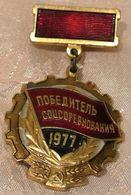 URSS CCCP 1977 MEDAGLIA MILITARE RUSSA DELL'ESERCITO SOVIETICO RUSSIA MARINA MILITARY RUSSIAN MEDAL BOUCLE MILITAIRE KGB - Rusland