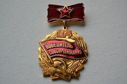 URSS CCCP 1974 MEDAGLIA MILITARE RUSSA DELL'ESERCITO SOVIETICO RUSSIA MARINA MILITARY RUSSIAN MEDAL BOUCLE MILITAIRE KGB - Rusland