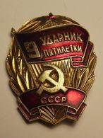 URSS CCCP MEDAGLIA MILITARE RUSSA DELL'ESERCITO SOVIETICO RUSSIA MARINA MILITARY RUSSIAN MEDAL BOUCLE MILITAIRE KGB - Rusland