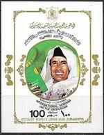 """Libya 1979 The """"Green Book"""" By Muammar Al-Gaddafi  MNH - Libya"""