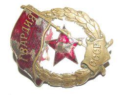 URSS CCCP 1947 MEDAGLIA MILITARE RUSSA DELL'ESERCITO SOVIETICO RUSSIA MARINA MILITARY RUSSIAN MEDAL BOUCLE MILITAIRE KGB - Rusland