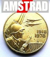 URSS CCCP MEDAGLIA MILITARE RUSSA DELL'ESERCITO SOVIETICO RUSSIA  MILITARY RUSSIAN MEDAL UNIFORM MILITAIRE KGB - Rusland