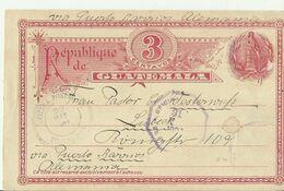 GWATEMALA GS 1907 - Guatemala