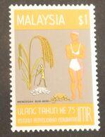 "MALAISIE  YT 151 NEUF*MH ""RECHERCHE MEDICALE""  ANNÉE 1976 - Malaysia (1964-...)"