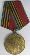 URSS CCCP MEDAGLIA MILITARE RUSSA DELL'ESERCITO SOVIETICO RUSSIA  MILITARY RUSSIAN MEDAL UNIFORM MILITAIRE KGB LENIN - Rusland