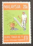 "MALAISIE YT 149 NEUF*MH ""RECHERCHE MEDICALE"" ANNÉE 1976 - Malaysia (1964-...)"