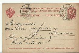 FINLAND HELSINKI NACH LOCCARNO GS 1907 - 1856-1917 Administration Russe