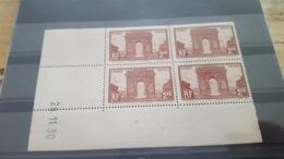 LOT511290 TIMBRE DE FRANCE NEUF** LUXE N°258 VALEUR 475 EUROS - Neufs