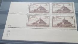 LOT511309 TIMBRE DE FRANCE NEUF** LUXE N°260 VALEUR 235 EUROS - Neufs