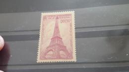 LOT511330 TIMBRE DE FRANCE NEUF** LUXE N°429 - Neufs