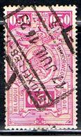 BELGIQUE 1611 // YVERT 141 // 1923-31 - Railway