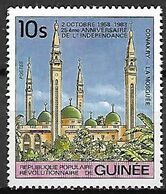 GUINEE    -     1983.   . Y&T N° 723 **.   Mosquée De Conakry - Guinee (1958-...)