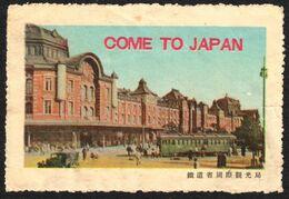 Tramway Tram - PUBLIC TRANSPORT / Car Oldtimer Chiyoda Tokyo Railway Station Japan LABEL CINDERELLA VIGNETTE - Tramways