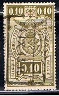 BELGIQUE 1632 // YVERT 236 // 1941 - Railway