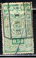 BELGIQUE 1634 // YVERT 240 // 1941 - Railway