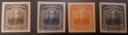 J) 1945 COLOMBIA, 80TH ANNIVERSARY OF ANDRES BELLO'S DEATH, SET OF 4, AMERICAN BANK NOTE, DIE PROOF IMPERFORATED - Colombia