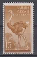 SAHARA ESPANOL 1957 BIRD OSTRICH DEER GAZELLA - Briefmarken
