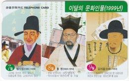 SOUTH KOREA B-530 Magnetic Telecom - Painting, Traditonal People - Used - Corea Del Sud