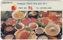SOUTH KOREA B-534 Magnetic Telecom - Culture, Traditonal Meal - Used - Corea Del Sud