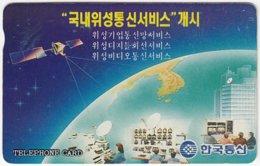 SOUTH KOREA B-537 Magnetic Telecom - Communication, Satellite - Used - Corea Del Sud
