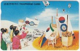 SOUTH KOREA B-548 Magnetic Telecom - Used - Corea Del Sud