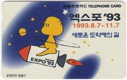 SOUTH KOREA B-550 Magnetic Telecom - Event, Exhibition, EXPO - Used - Corea Del Sud