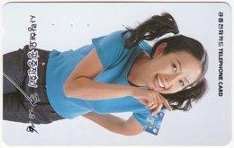 SOUTH KOREA B-560 Magnetic Telecom - People, Woman - Used - Corea Del Sud