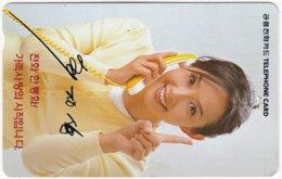 SOUTH KOREA B-562 Magnetic Telecom - People, Woman - Used - Corea Del Sud