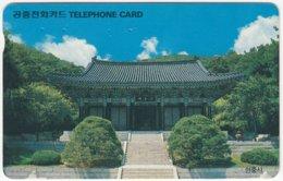 SOUTH KOREA B-570 Magnetic Telecom - Architecture, Historic Building - Used - Corea Del Sud