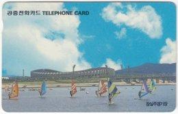 SOUTH KOREA B-571 Magnetic Telecom - Architecture, Stadium - Used - Corea Del Sud