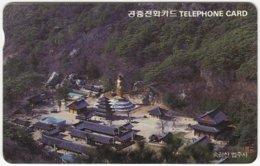 SOUTH KOREA B-574 Magnetic Telecom - Landscape, Garden - Used - Corea Del Sud