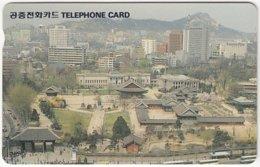 SOUTH KOREA B-575 Magnetic Telecom - View, Town - Used - Corea Del Sud