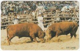 SOUTH KOREA B-580 Magnetic Telecom - Animal, Bullfight - Used - Corea Del Sud