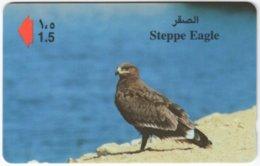 OMAN A-661 Magnetic Telecom - Animal, Bird, Eagle - 44OMNN - Used - Oman