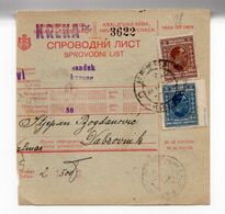 1928 YUGOSLAVIA, CROATIA, KREKA TO DUBROVNIK, PARCEL CARD, 3 +15 DIN. STAMP, USED - Postal Stationery