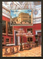 RUSSIA 2002 New Hermitage, 150th Anniv.; Scott Catalogue No(s). 6688 MNH Souvenir Sheet - Museen