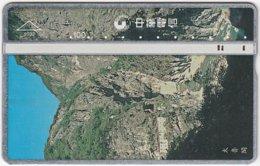 TAIWAN B-095 Hologram Chunghwa - Landscape, Mountains - 919A - Used - Taiwan (Formosa)