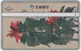 TAIWAN B-102 Hologram Chunghwa - Plant, Flower - 941K - Used - Taiwan (Formosa)