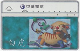 TAIWAN B-104 Hologram Chunghwa - Cartoon, Animal, Cat, Tiger - 976D - Used - Taiwan (Formosa)