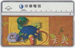 TAIWAN B-105 Hologram Chunghwa - Cartoon, Animal, Turtle - 905H - Used - Taiwan (Formosa)