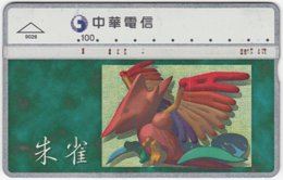 TAIWAN B-106 Hologram Chunghwa - Cartoon, Dragon - 976G - Used - Taiwan (Formosa)