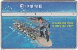 TAIWAN B-107 Hologram Chunghwa - Communication, HiNet - 964F - Used - Taiwan (Formosa)