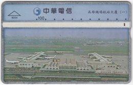 TAIWAN B-117 Hologram Chunghwa - Traffic, Airport - 853C - Used - Taiwan (Formosa)