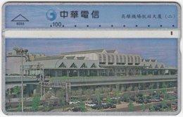 TAIWAN B-118 Hologram Chunghwa - Traffic, Airport - 865L - Used - Taiwan (Formosa)