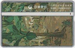 TAIWAN B-119 Hologram Chunghwa - Painting, Plant, Tree - 855C - Used - Taiwan (Formosa)